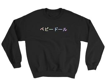 Black & Rainbow Babydoll Sweater