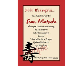 Yakudoshi Invitations Free Custom Invitation Template Design - Birthday invitation in japanese