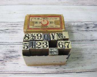 Vintage Rubber Number Stamps, Standard Rubber Type Co, No 0, Wooden Peg Stamps