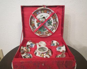 Childs Oriental  Tea Serving set in Decorative Display Case* Japanese tea set *  round tray, Tea Pot , and 6 cups