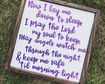 Now I lay me down to sleep- nursery sign