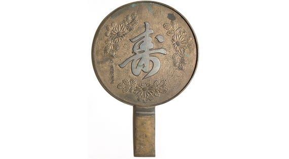 Antique miroir japonais tenkaichi fujiwara iesato for Miroir japonais