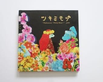 TSUKIMIMOZA - picture book by YOSHIE