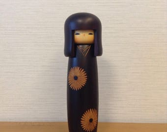 Award winning Vintage Kokeshi Japanese hand carved body Kokeshi Doll wooden kokeshi art vintage kokeshi doll vintage wood