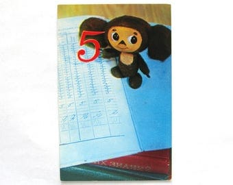 Cheburashka, Success in education, Congratulations Postcard, Unused Postcard, Illustration, Soviet Vintage Postcard, 1975