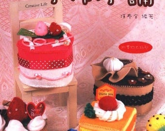"Over 100 JAPANESE SEWING PATTERN-""Sweet House-Creative Life.""-Japanese Craft E-Book #145.Instant Download Pdf file."
