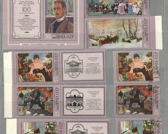 postal art stamps 100th anniversary Kustodiev soviet vintage postage stamp collection beautiful stamps vintage unused stamps collection