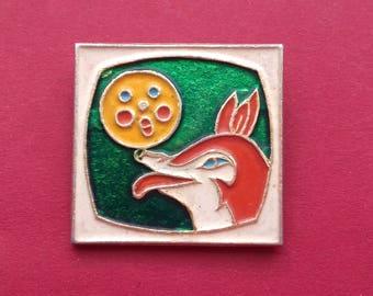 Badge fox pin/ brooch/badge/ from USSR - Soviet brooch