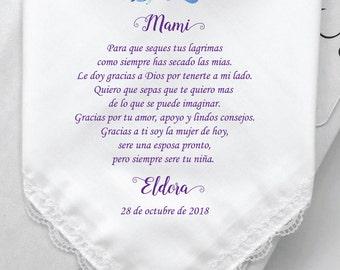 Spanish version gift | Etsy