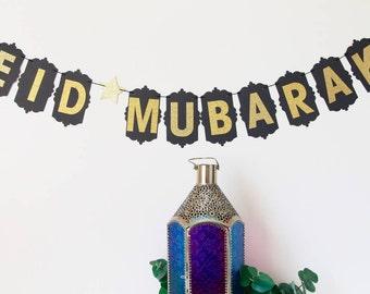 Eid Mubarak Banner. Eid Bunting. Happy Eid Banner. Eid Decor. Eid Home Decor. Eid Party Decor. Eid Celebration Party. Eid ul Adha Banner