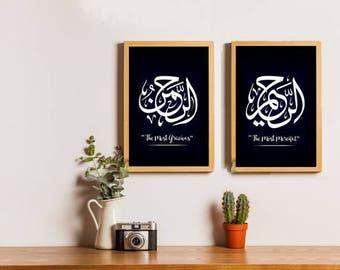 Instant Download- Islamic gift - Islamic Wall Art - Islamic calligraphy - set of two - Al-Rahman Al-Raheem DIGITAL DOWNLOAD Names of Allah
