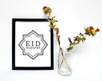 Eid Mubarak in English - Islamic Art Printable