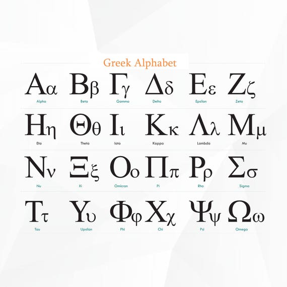 greek lettering font alphabet svgdxf font svg font svg for 27507