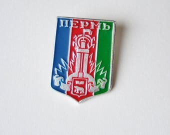 Vintage Soviet Era Badge from the Russian City of Perm - Souvenir Enamel Badge with Monument and Bear Emblem