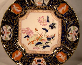 Hand Painted Ashworth Imari Ironstone Dinner Plate 1899