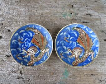 "Pair of Vintage Japanese Kutani Moriage Dragonware Saucers 4 1/2"" Saucers-"