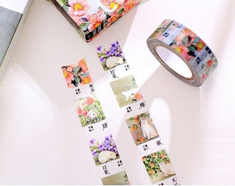 Cat washi tape - watercolor-look garden scene white cat masking planner scrapbook journal paper craft swap mail stationery - Lillibon