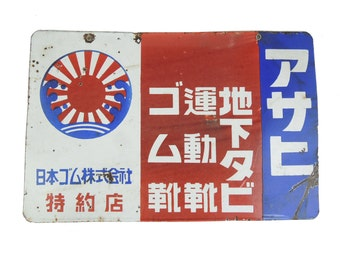 Japanese vintage Enamel Sign, shop Sign, Ad Sign, Asahi-Tabi, Asahi Shoes