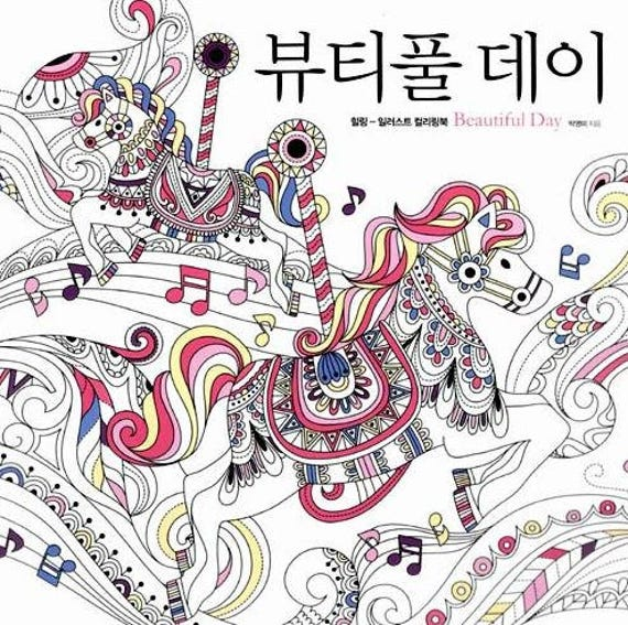 Beautiful Day By Park Young Mi Korean Coloring Book For Anti