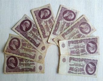 Soviet money USSR banknotes 25 rubles USSR Bank Ruble Bank Notes Lenin Bank Notes Vintage cash