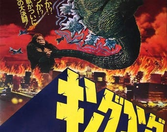 ON SALE NOW: King Kong Vs. Godzilla Movie Poster Rare Monster Movie