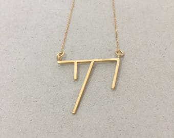 Chai Necklace, Chai Pendant, gold plated Necklace, gold plated Necklace Pendant, Minimalist Necklace, Geometric Necklace, Geometric
