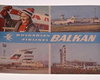 Vintage Postcard Bulgarian Airlines BALKAN