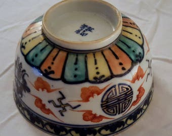 Chinese c.19th Sancai Porcelain Bowl with bottom Mark