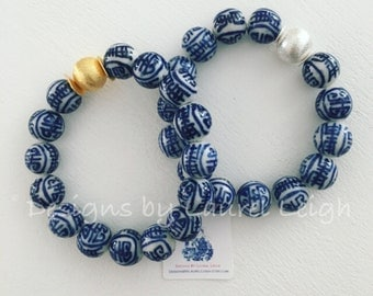 Blue and White Chinoiserie Beaded Bracelet | GOLD, SILVER, navy, royal, stretchy, Designs by Laurel Leigh