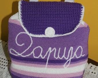 Crochet  personalized backpack, Purple backpack, Handmade backpack for kindergarten, School backpack, Cotton personalized backpack