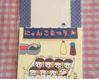 San-X Nyan Nyanko kawaii letter set RARE