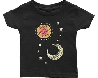Game of Thrones Dothraki Sun Moon and Stars Baby and Infant Tee