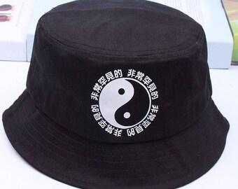 シ Sad Boys Yung Lean Bucket Hat Brim Cap シ