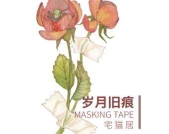 Masking Tape Memory Flowers Letters Vintage
