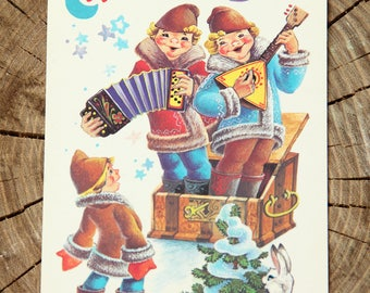 Merry Christmas postcards Vintage christmas postcards Christmas post cards Greeting cards Gift cards Xmas cards Collectible cards New Year