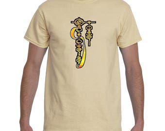 Seven-Year Itch Vulcan Shirt
