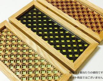 Wooden plate/Pencil case/green/tray/en/handmade/Made in Japan/Kyoto/oak/muntins/mediocrity/trays/wood/Japanese pattern/present