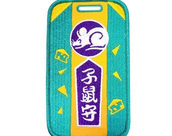 ICONA Embroidered Luggage Tag / ID holder - Omamori Style X Chinese Zodiac - Rat