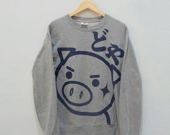 BUTA / PIG Sweatshirts Jumper Pullover Sweater Rare!! Vintage Japan