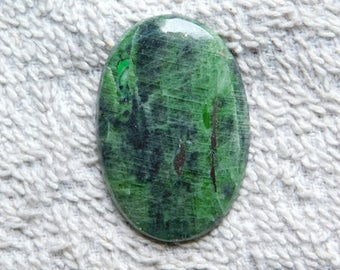 Natural Chrome Diopside from Russia Gemstone cabochons loose gemstone top quality handmade smooth polish Oval shape 64.20cts (42x29x4)mm