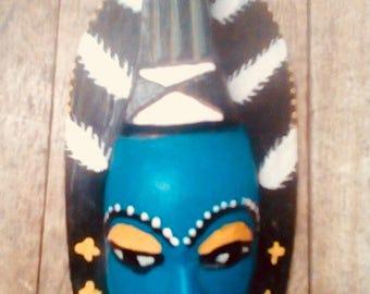 Ghana Tribal Mask