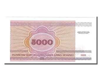 belarus 5000 rublei 1998 km #17 unc(65-70) pa