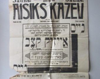 Extra Rare JUDAICA Jewish Hebrew Jew Theater in RIga Poster 1920/30s