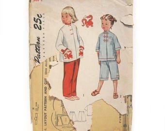 1950s Vintage Sewing Pattern / Children's Pajamas / Asian Styled Pajamas / Dragon Embroidery / Mandarin Collar / Frog Closures /  Size 2
