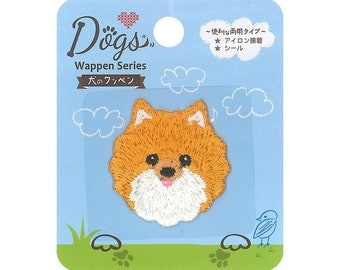 Pomeranian wappen Iron on Embroidery Patch Applique from Japan DOG007