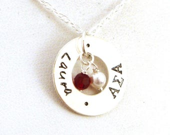 Personalized Alpha Sigma Alpha Infinity Necklace in Sterling Silver - Official Licensed Product - ASA Necklace - ASA Washer Necklace