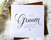 To My GROOM Wedding Card | Husband Card | Groom Card