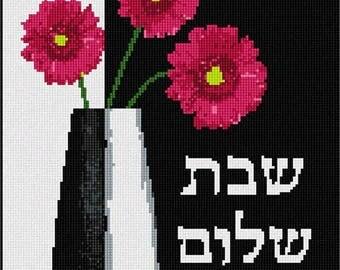 Needlepoint Kit or Canvas: Shabbat Shalom Vase
