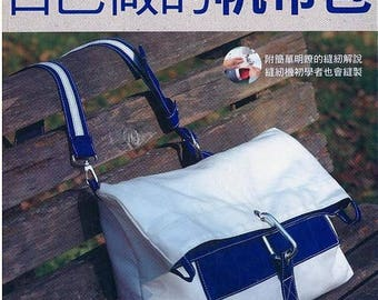 How to Make Canvas Bags by Studio Tac Creative Japanese Sewing Craft Book (In Chinese)