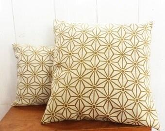 Cushion cover 40 x 40 cm stars Asanohas ecru and beige jacquard fabric